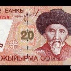 Billetes extranjeros: KIRGUISTAN KYRGYZSTAN 20 SOM 2002 PICK 19 SC UNC. Lote 195279426