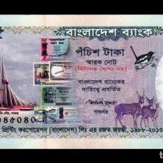 Billetes extranjeros: BANGLADESH 25 TAKA CONMEMORATIVO 2013 PICK 62 SC UNC. Lote 195279491