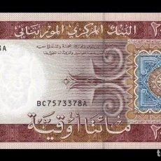 Billetes extranjeros: MAURITANIA 200 OUGUIYA 2006 PICK 11B SC UNC. Lote 195279605