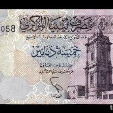 Billetes extranjeros: LIBIA LIBYA 5 DINARS 2015 (2016) PICK 81 EBC XF. Lote 195279700