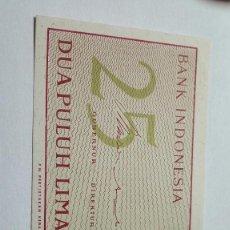 Billetes extranjeros: 213-BILLETE 25 SEN AÑO 1964 INDONESIA, ESTADO PLANCHA. Lote 195285530