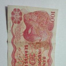 Billetes extranjeros: 215-BILLETE CIEN RUPIAS AÑO 1984 INDONESIA, ESTADO BUENO. Lote 195287813