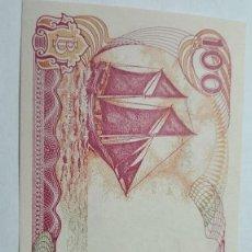 Billetes extranjeros: 216-BILLETE CIEN RUPIAS AÑO 1992 INDONESIA, ESTADO PLANCHA. Lote 195287987