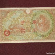 Billetes extranjeros: CHINA OCUPACION MILITAR DE JAPON - 100 YEN 1945. Lote 195296925