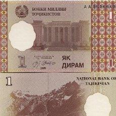 Billetes extranjeros: TAJIKISTAN - 1 DIRAM 1999 - S/C - TENGO MAS LOTES DE SELLOS MONEDAS Y BILLETES. Lote 195328418