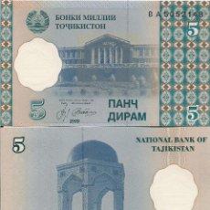 Billetes extranjeros: TAJIKISTAN - 5 DIRAM 1999 - S/C - TENGO MAS LOTES DE SELLOS MONEDAS Y BILLETES. Lote 195329418