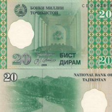 Billetes extranjeros: TAJIKISTAN - 20 DIRAM 1999 - S/C - TENGO MAS LOTES DE SELLOS MONEDAS Y BILLETES. Lote 195329480