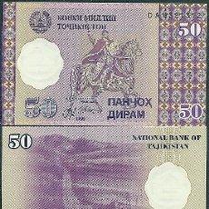 Billetes extranjeros: TAJIKISTAN - 50 DIRAM 1999 - S/C - TENGO MAS LOTES DE SELLOS MONEDAS Y BILLETES. Lote 195329540