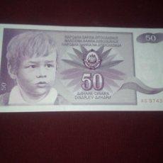Billetes extranjeros: YUGOSLAVIA. 50 DINARA 1990. Lote 195336963