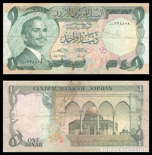 JORDANIA 1 DINAR 1975-1992 PIK 18E (Numismática - Notafilia - Billetes Extranjeros)
