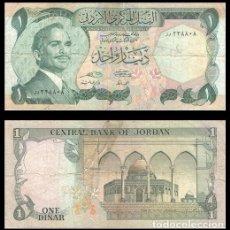 Billetes extranjeros: JORDANIA 1 DINAR 1975-1992 PIK 18E . Lote 195337216