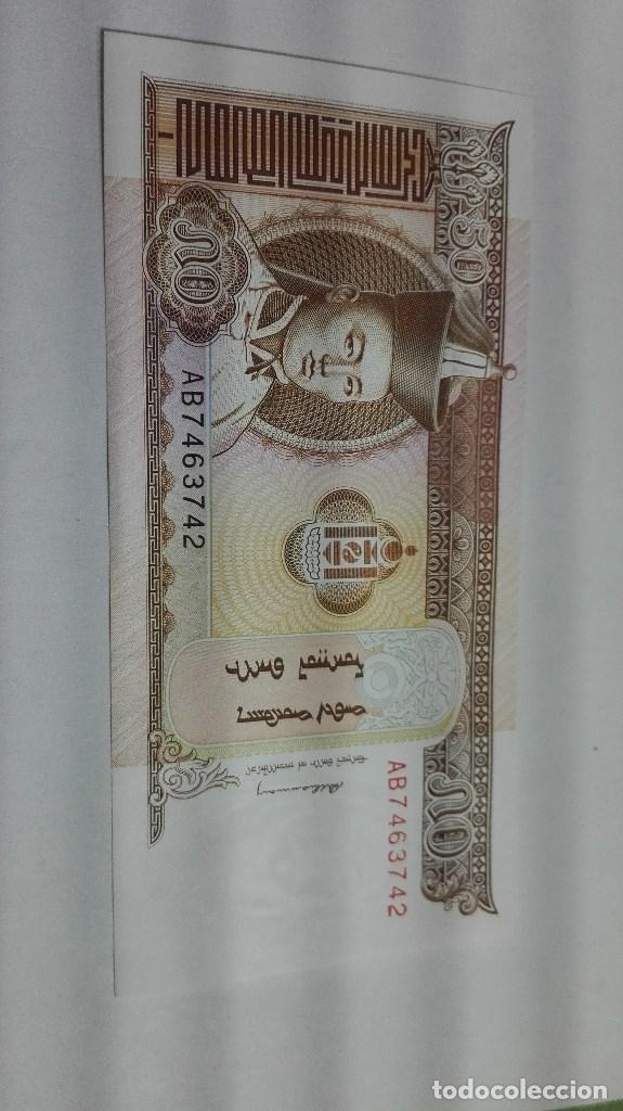 271-BILLETE 50 TUGRIK AÑO 1993 DE MONGOLIA, ESTADO PLANCHA (Numismática - Notafilia - Billetes Extranjeros)