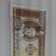 Billetes extranjeros: 271-BILLETE 50 TUGRIK AÑO 1993 DE MONGOLIA, ESTADO PLANCHA. Lote 195388610