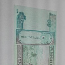 Billetes extranjeros: 272-BILLETE 10 TUGRIK AÑO 2005 DE MONGOLIA, ESTADO PLANCHA. Lote 195388760