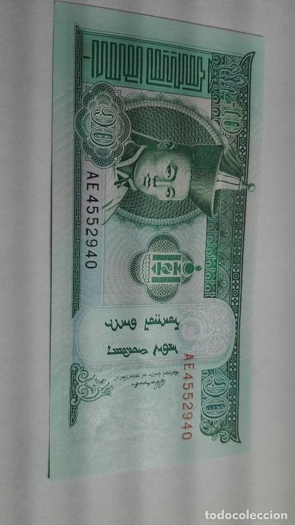 Billetes extranjeros: 272-BILLETE 10 TUGRIK AÑO 2005 DE MONGOLIA, ESTADO PLANCHA - Foto 2 - 195388760