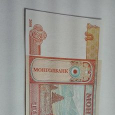Billetes extranjeros: 274-BILLETE 5 TUGRIK AÑO 2008 DE MONGOLIA, ESTADO PLANCHA. Lote 195388982