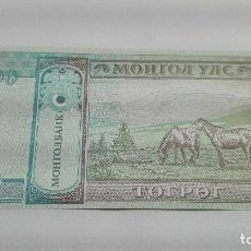 Billetes extranjeros: 275-BILLETE 10 TUGRIK AÑO 2013 DE MONGOLIA, ESTADO PLANCHA. Lote 195389131