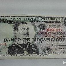 Billetes extranjeros: 276-BILLETE 50 ESCUDOS AÑO 1970 DE MOZAMBIQUE, ESTADO MUY BUENO. Lote 195389276