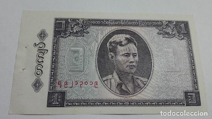 279-BILLETE 1 KYAT AÑO 1965 DE MYANMAR, ESTADO MUY BUENO (Numismática - Notafilia - Billetes Extranjeros)