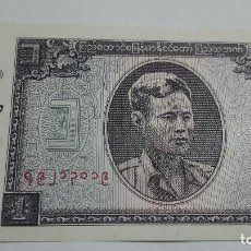 Billetes extranjeros: 279-BILLETE 1 KYAT AÑO 1965 DE MYANMAR, ESTADO MUY BUENO. Lote 195389673