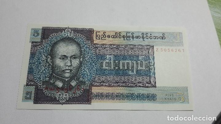 280-BILLETE 5 KYAT AÑO 1973 DE MYANMAR, ESTADO PLANCHA (Numismática - Notafilia - Billetes Extranjeros)