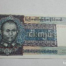 Billetes extranjeros: 280-BILLETE 5 KYAT AÑO 1973 DE MYANMAR, ESTADO PLANCHA. Lote 195390040