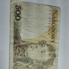 Billetes extranjeros: 316-BILLETE 500 ZTOTYCH AÑO 1982 DE POLONIA, ESTADO CIRCULADO. Lote 195405547