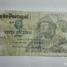 Billetes extranjeros: 320-BILLETE 20 ESCUDOS AÑO 1971 PORTUGAL, ESTADO CIRCULADO Y ROTURA ESQUINA SUPERIOR. Lote 195406773
