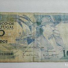 Billetes extranjeros: 322-BILLETE 100 ESCUDOS AÑO 1988 PORTUGAL, ESTADO CIRCULADO . Lote 195407295