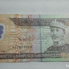 Billetes extranjeros: 324-BILLETE 20 PESOS AÑO 2009 DE REPUBLICA DOMINICANA, ESTADO PLANCHA POLIMERO. Lote 195407800