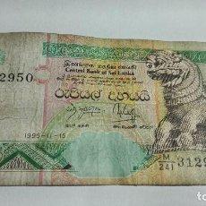 Billetes extranjeros: 333-BILLETE 10 RUPIAS AÑO 1995 DE SRI LANKA, ESTADO CIRCULADO. Lote 195422946