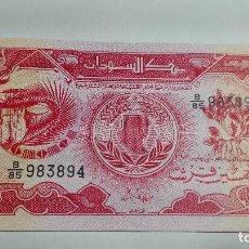 Billetes extranjeros: 334-BILLETE 50 PIASTRAS AÑO 1987 DEL SUDAN, ESTADO PLANCHA. Lote 195423301