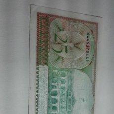 Billetes extranjeros: 338--BILLETE 25 GULDEN AÑO 1985 DE SURINAME, ESTADO PLANCHA. Lote 195424986