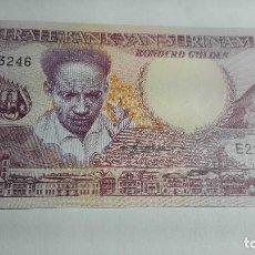 Billetes extranjeros: 339--BILLETE 100 GULDEN AÑO 1986 DE SURINAME, ESTADO PLANCHA. Lote 195427321