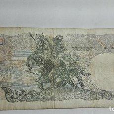 Billetes extranjeros: 342-BILLETE 20 BAHT AÑO 1981 DE TAILANDIA, ESTADO CIRCULADO. Lote 195428100