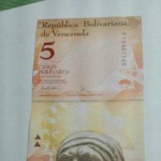 Billetes extranjeros: 382-BILLETE 5 BOLIVARES DEL AÑO 2007 DE VENEZUELA, ESTADO PLANCHA . Lote 195436715