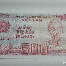 Billetes extranjeros: 387-BILLETE 500 DONG AÑO 1988 DE VIETNAN, ESTADO PLANCHA. Lote 195437305