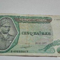 Billetes extranjeros: 403-BILLETE 5 ZAIRES AÑO 1977 DE ZAIRE, ESTADO CIRCULADO. Lote 195451128
