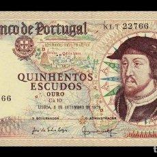Billetes extranjeros: PORTUGAL 500 ESCUDOS 1979 PICK 170B FIRMA 5 SC UNC. Lote 195451183