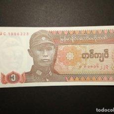 Billetes extranjeros: MYANMAR 1 KYAT 1990. Lote 195481905