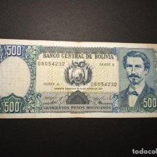 Billetes extranjeros: BOLIVIA 500 PESOS 1981. Lote 195482248