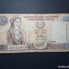 Billetes extranjeros: CHIPRE 1 POUND 1998. Lote 195482621