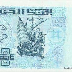 Billetes extranjeros: ARGELIA. 100 DINARES 1992. UNC. Lote 195489258