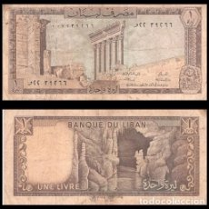 Billetes extranjeros: LIBANO 1 LIVRA 1973 PIK 61B MBC-. Lote 195489268