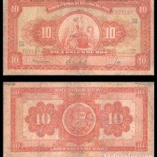 Billetes extranjeros: PERU 10 SOLES ORO 1966 PIK 84 BC+. Lote 195489870