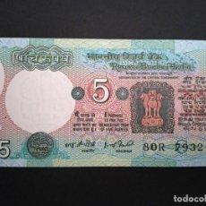 Billetes extranjeros: INDIA 5 RUPEES 1982. Lote 195492591