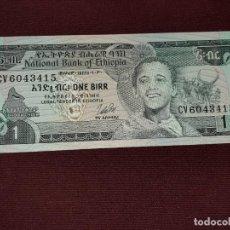 Billetes extranjeros: ETIOPÍA 1 BIRR. SIN FECHA. SC. Lote 195510073