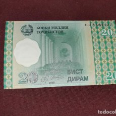 Billetes extranjeros: TAJIKISTAN BILLETE DE 20 DIRAM DE 1999 S/C. Lote 195510462