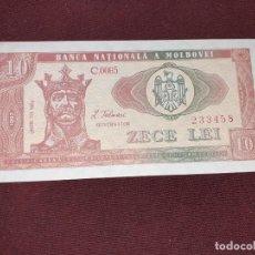 Billetes extranjeros: MOLDAVIA - MOLDOVA 10 LEU 1992 S/C. Lote 195510516
