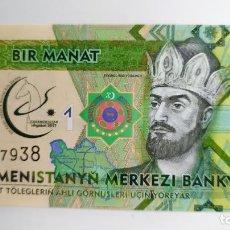 Billetes extranjeros: BILLETE DE UN 1 MANAT DE TURKMENISTAN 2017 - UNC - 5º JUEGOS ASIATICOS INDOOR DE ARTES MARCIALES . Lote 195534366